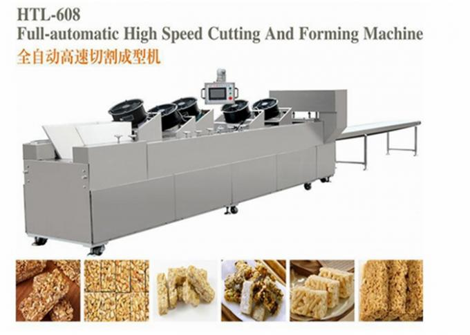 Professional Pastry Making Equipment / Fruit Nut Peanut Brittle Making Machine