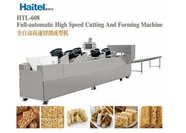 China High Efficiency Snacks Production Machines Without Manual Operation factory