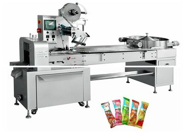 China Computer Program Control Automatic Pillow Packing Machine With Large Touch Screen factory