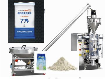 50Hz Candy Production Line Vertical Automatic Milk Powder Packing Machine