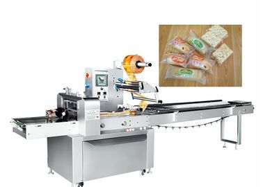 China Horizontal Pillow Wrapping Machine For Bubble Gum / Flow Candy Packing Machine factory