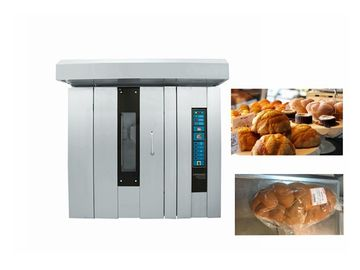 China 80kw Pastry Making Equipment 64 Trays 2 Racks Rotary Rack Oven Making Loaves factory